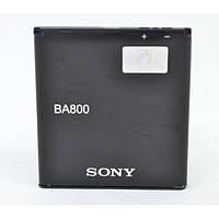 Аккумулятор BA800 для Sony Xperia S LT26i, V LT25i (Original)