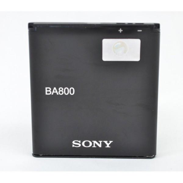 Аккумулятор BA800 для Sony Xperia S LT26i, V LT25i (Original) 1700mAh