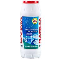 Чистящее средство Sarma 400гр