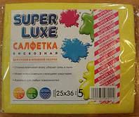 Вискозные салфетки для уборки Super luxe 5шт