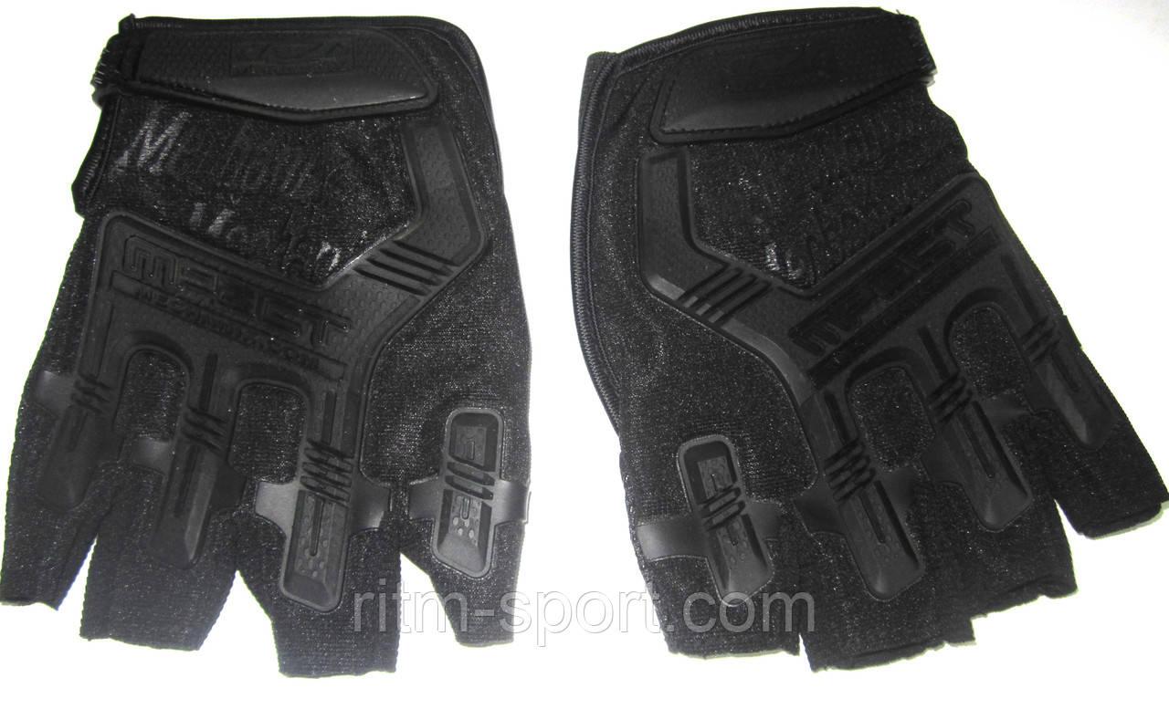 Перчатки тактические с открытыми пальцами MECHANIX (черный)