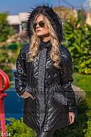 Модная женская демисезонная куртка Стеганка