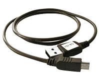 USB data cable кабель для Nokia CA-101 (Micro-USB)