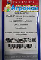 Семена капусты белокочанной  Структа F1, 2500 семян, Takii Seeds