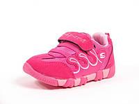 Стильные детские кроссовки  для девочек Шалунишка, замша искусс+текстиль, стелька текстиль,  размеры 21-25