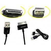 USB data cable кабель для Samsung TAB