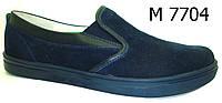Туфли  для мальчика. Размер 31-36