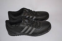 Кроссовки подростковые Adidas bayota OK-8018, фото 1