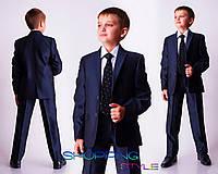 Школьная форма для мальчика костюм Классик, деловой костюм детский