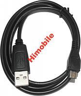 USB data cable кабель для Samsung (Micro-USB)