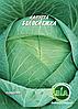 Белоснежка (10 г.) (в упаковке 10 шт)