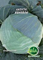 Капуста Колобок (10 г.) (в упаковке 10 шт)