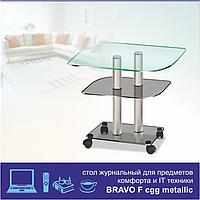Журнальный стол из стекла Браво F сgg/мет