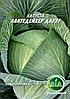 Капуста Лангедейкер (10 г.) (в упаковке 10 шт)