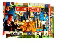 Игра настольная МАЛ Монополия (20)