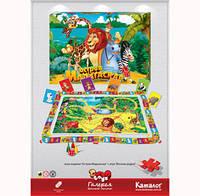 Игра настольная маленькая danko toys Мадагаскар