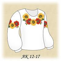 Заготовка дитячої блузки Сонячне літо на тканині ГАБАРДИН, фото 1