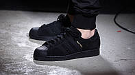 "Кроссовки Adidas Superstar 80s City Series ""New York"""