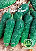 Огурец Неженский (5 г.) (в упаковке 10 шт)