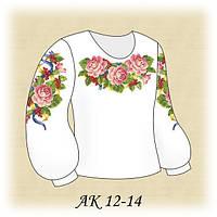 Загтовка дитячої блузки Святкова на тканині ГАБАРДИН, фото 1