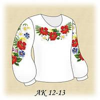 Заготовка дитячої блузки Польові квіти на тканині ГАБАРДИН, фото 1