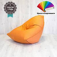 """Кресло-мешок """"ПИРАМИДА"""" 90*90*90см  (ткань: оксфорд), фото 1"""