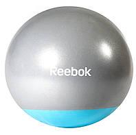 Мяч для фитнеса Reebok (RAB-40015BL) 55 см