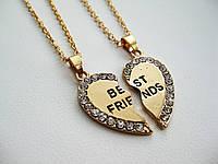 Золотистые парные кулоны для друзей «Best friends»
