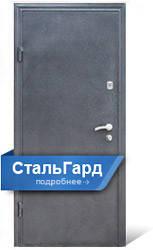 Двери бронированные Феран СтальГард (размеры до 960 х2050мм)