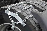 Цепи браслеты противоскольжения сегментные для грузовых авто Model 1 (4шт) отзывы цена купить Украина
