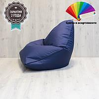 "Кресло-мешок SanchoBag ""ПИРАМИДА"" 90х90х90см (ткань: Эко Кожа), фото 1"