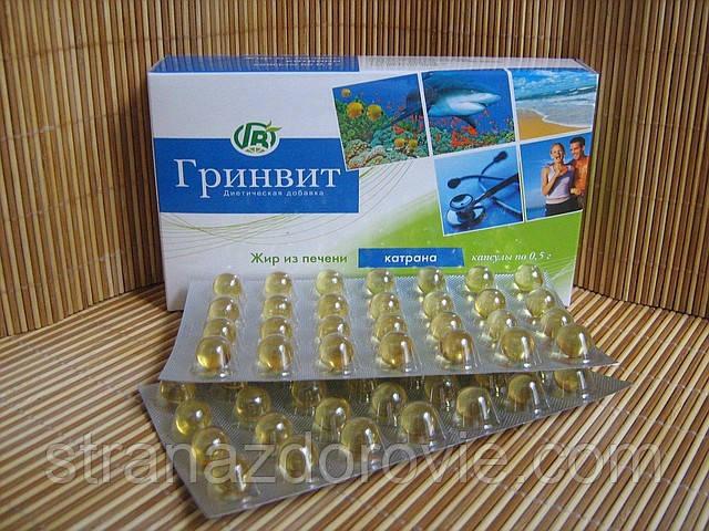 Жир печени катрана в капсулах - Грин-Виза, Украина