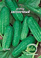 Огурец Засолочный (5 г.) (в упаковке 10 шт)