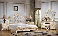 Спальня Милан (Молочный) (раскомплектовуется)
