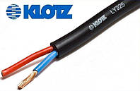 Акустический кабель Klotz LY225S
