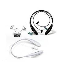 Беспроводная наушники Bluetooth LG S840T MP3/FM/Cellphone/TF, блютуз наушники, беспроводная стерео-гарнитура