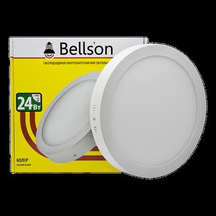 """Светодиодный светильник 24W """"круг"""" накладной Bellson, фото 2"""