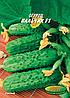 Огурец Пальчик F1 (5 г.) (в упаковке 10 шт)