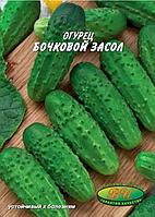 Огурец Бочковой засол (5 г.) (в упаковке 10 шт)
