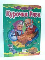 Картон Пегас Казкова мозаїка Курочка Ряба, фото 1