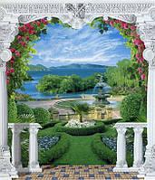 Фотообои из бумаги для стен 201*242 см , 15 листов, Пейзажи, Царский Сад