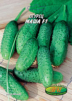 Огурец Маша F1 (5 г.) (в упаковке 10 шт)