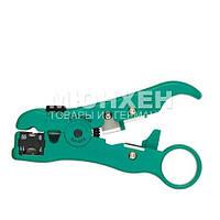 Стриппер для коаксиального кабеля и витой пары Pro'sKit CP-505, UTP/STP, CAT 5 круглый телефонный кабель, RG-59/6/11/7