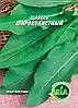 Щавель широколистый (5  г.)  (в упаковке 10 шт)