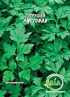 Петрушка листовая (20 г.) (в упаковке 10 шт)