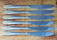 """Нож столовый """"Ветка"""", нож сувенирный, нож домой, нож подарочный"""