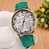 """Часы """"Джинсовые"""" (green) - гарантия 6 месяцев, фото 2"""