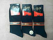 Носки мужские стрейчевые чёрного цвета