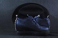 Сникерсы модные синие