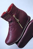 Подростковые бордовые  ботинки на шнуровке